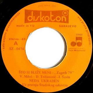 Neda Ukraden - Diskografija  R-183815
