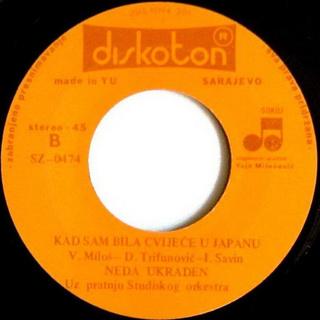 Neda Ukraden - Diskografija  R-183816