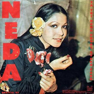 Neda Ukraden - Diskografija  - Page 2 R-183827