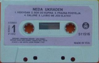 Neda Ukraden - Diskografija  - Page 2 R-183915
