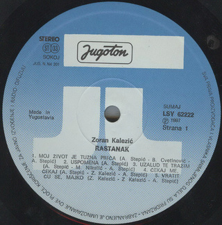 Zoran Kalezic - Diskografija R-185814