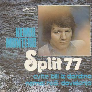 Kemal Monteno - Diskografija  R-192710