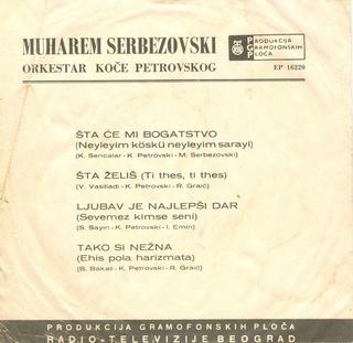 Muharem Serbezovski - Diskografija R-193713