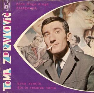 Toma Zdravkovic - Diskografija R-195812