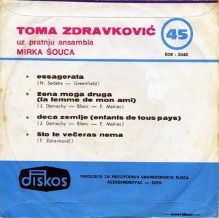 Toma Zdravkovic - Diskografija R-195813