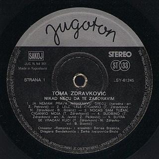 Toma Zdravkovic - Diskografija R-197510