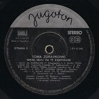 Toma Zdravkovic - Diskografija R-197511