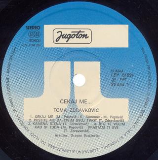 Toma Zdravkovic - Diskografija R-197515