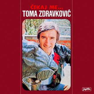 Toma Zdravkovic - Diskografija R-197517