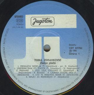 Toma Zdravkovic - Diskografija R-197529