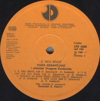 Toma Zdravkovic - Diskografija R-197530