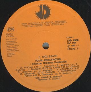 Toma Zdravkovic - Diskografija R-197531
