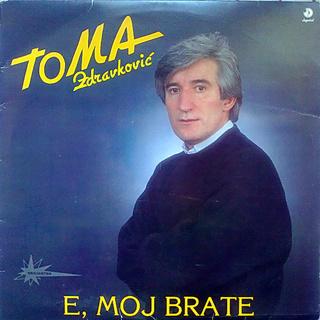 Toma Zdravkovic - Diskografija R-197532