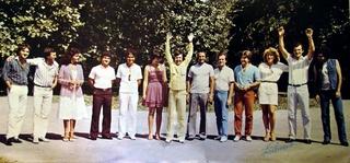 Novica Urosevic - Diskografija  R-198311