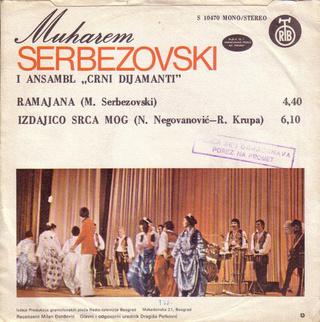 Muharem Serbezovski - Diskografija R-198411