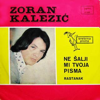 Zoran Kalezic - Diskografija R-201411