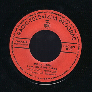 Milan Babic - Diskografija 2 R-202615