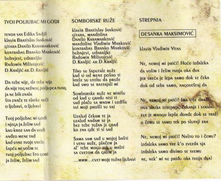 Extra Nena ( Snezana Beric ) - Diskografija  R-202815