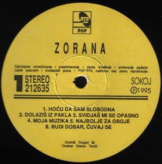 Zorana Pavic - Diskografija  R-202918