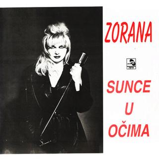 Zorana Pavic - Diskografija  R-202921