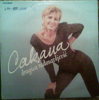 Cakana - Dragica Radosavljevic - Diskografija  R-204515