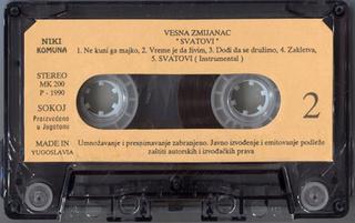 Vesna Zmijanac - Diskografija R-206212