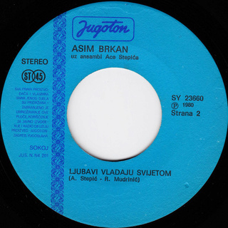 Asim Brkan - Diskografija 2 R-206313