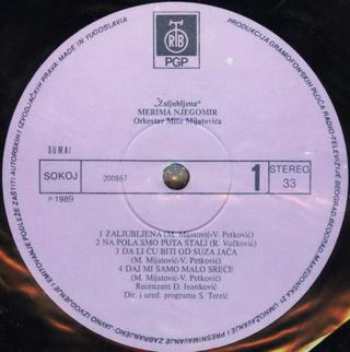 Merima Kurtis Njegomir - Diskografija  R-207545