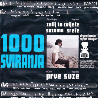 Miso Kovac - Diskografija  R-207625