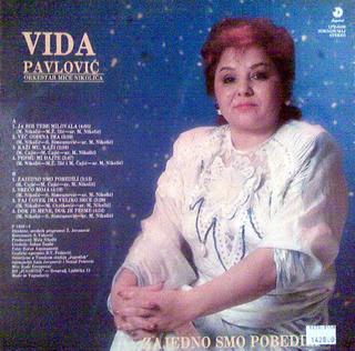 Vida Pavlovic - Diskografija 2 R-208116