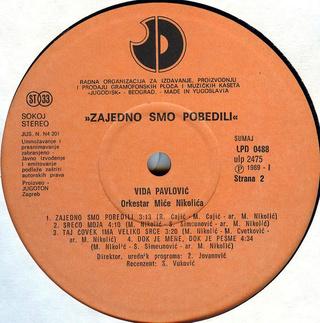 Vida Pavlovic - Diskografija 2 R-208117