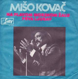 Miso Kovac - Diskografija  R-208210