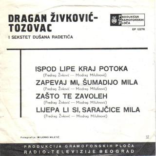Predrag Zivkovic Tozovac - Diskografija R-208429