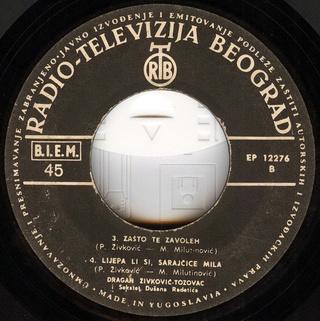 Predrag Zivkovic Tozovac - Diskografija R-208430