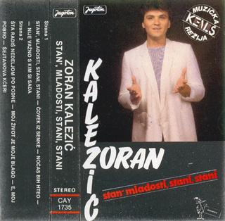 Zoran Kalezic - Diskografija R-208713