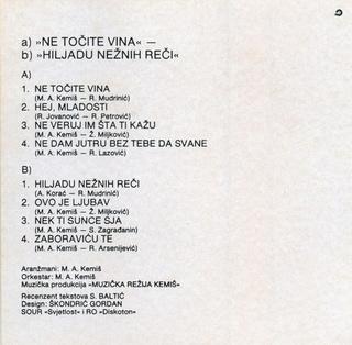 Zoran Kalezic - Diskografija R-208716
