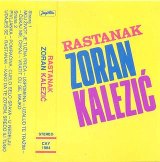 Zoran Kalezic - Diskografija R-208718