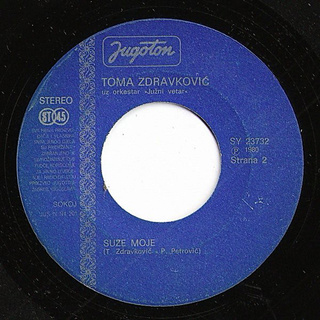 Toma Zdravkovic - Diskografija R-208722