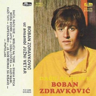 Boban Zdravkovic - Diskografija R-208723
