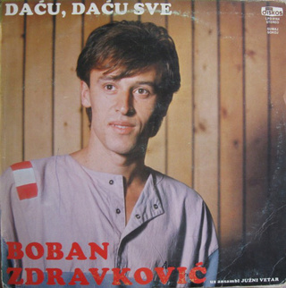 Boban Zdravkovic - Diskografija R-208810