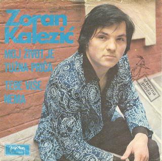 Zoran Kalezic - Diskografija R-209210