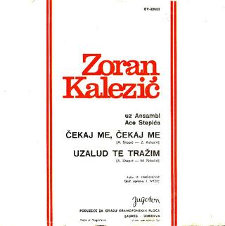 Zoran Kalezic - Diskografija R-209212