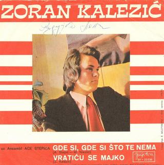 Zoran Kalezic - Diskografija R-209214