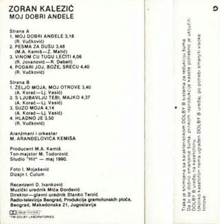 Zoran Kalezic - Diskografija R-209216