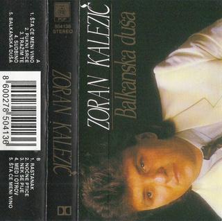 Zoran Kalezic - Diskografija R-209610