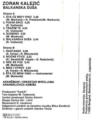 Zoran Kalezic - Diskografija R-209611