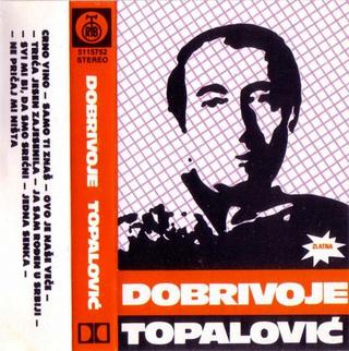 Dobrivoje Topalovic - Diskografija  - Page 3 R-209810