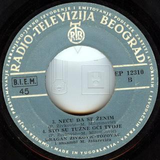 Predrag Zivkovic Tozovac - Diskografija R-210013