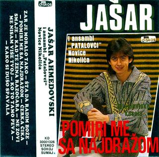 Jasar Ahmedovski - Diskografija R-211825
