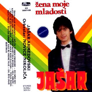Jasar Ahmedovski - Diskografija R-211828